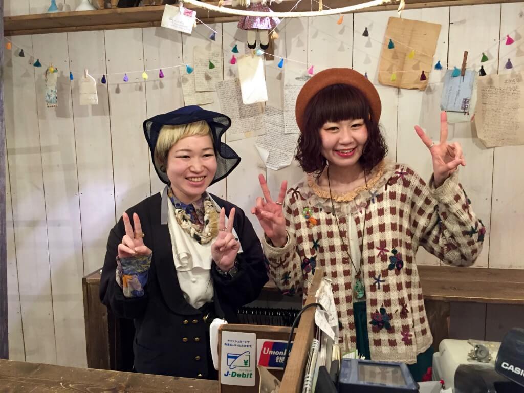 Reisetipp Kyoto: Vintage-Laden