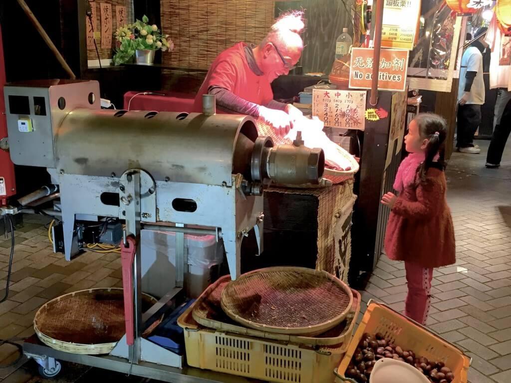 Fakten über Japan: Food Market in Osaka