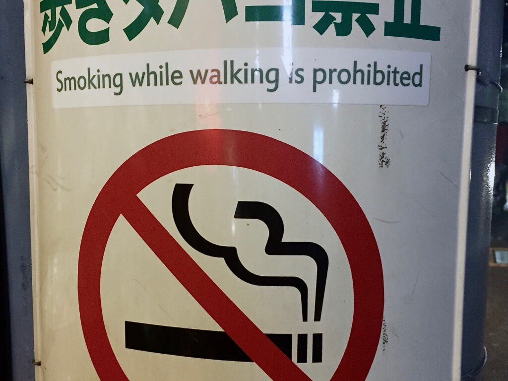 """Fakten über Japan: Verbotsschild """"Rauchen auf der Straße verboten"""""""