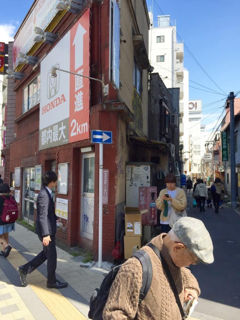 Japanreise: Straßenecke in Kichijoji