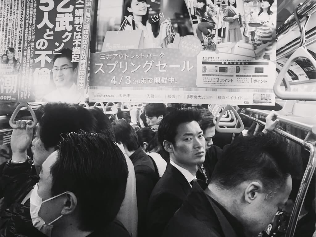 Tokio Tipps: Szene on Tokioter U-Bahn