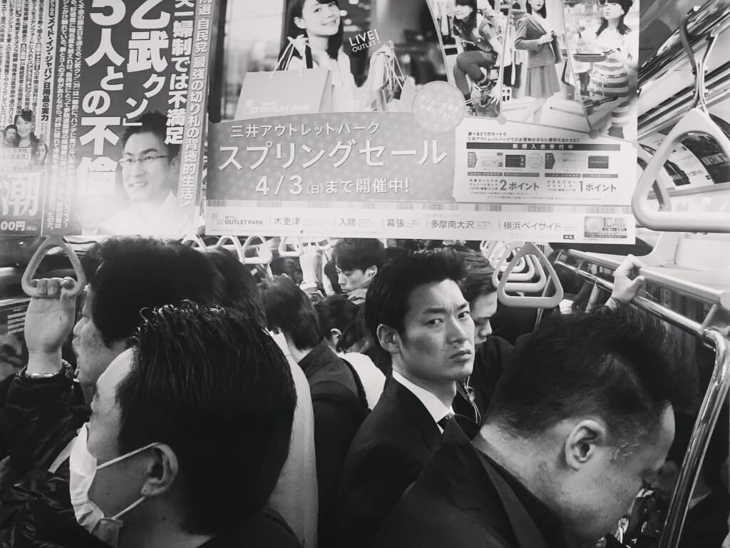 Fakten über Japan: Szene in der Tokioter U-bahn