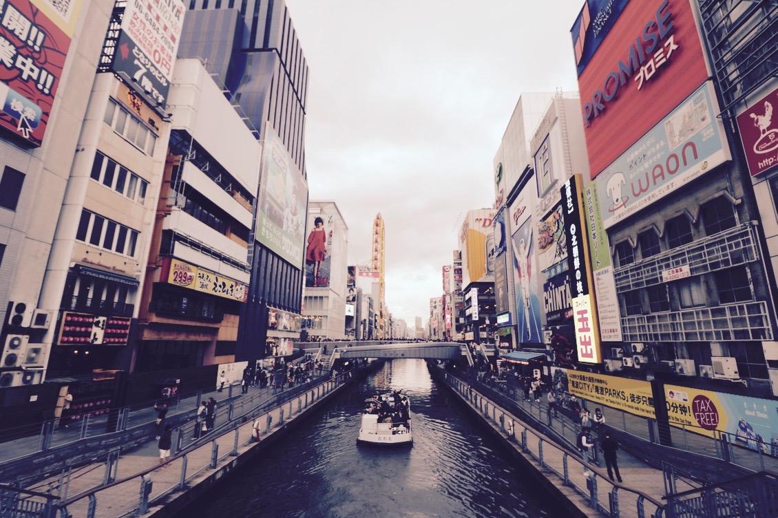 Reisebericht Osaka: Zentrum