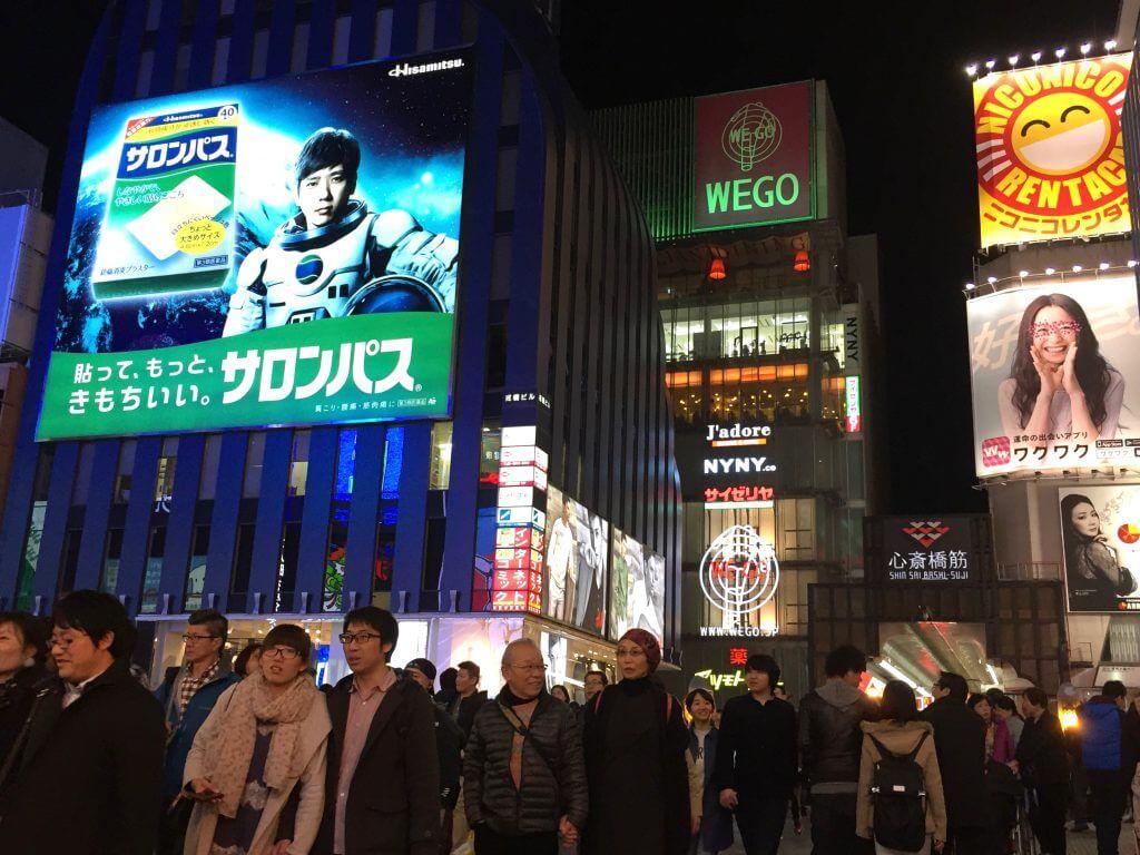 Reisebericht Osaka: Nächtliches Osaka
