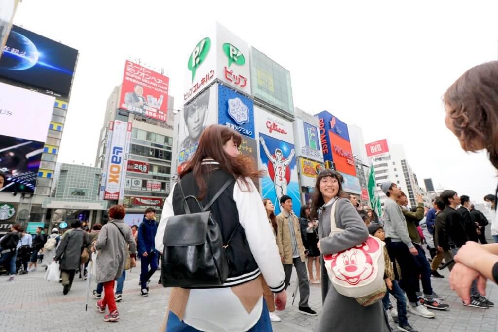 Reisebericht Osaka: Dotonbori bei Tag