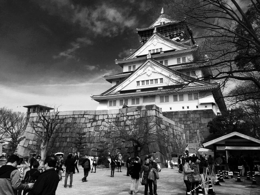 Reisebericht Osaka: Ōsaka-jō von außen