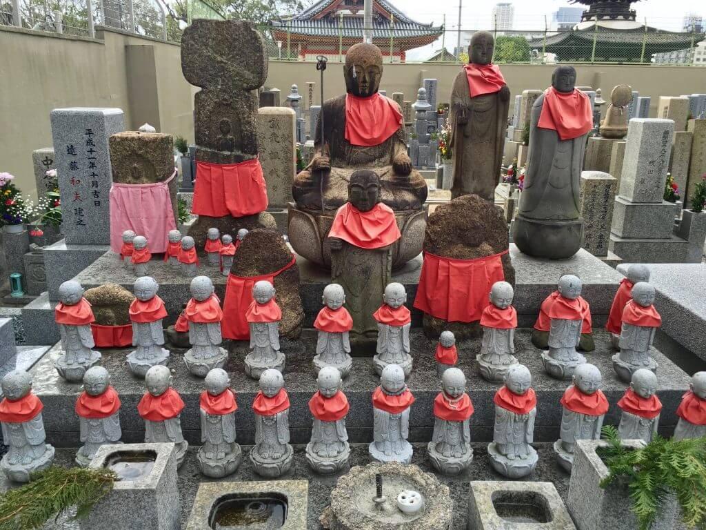 Reisebericht Osaka: Shoman-in Aizen-do Tempel