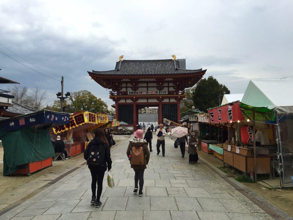 Shitennoji-Tempel