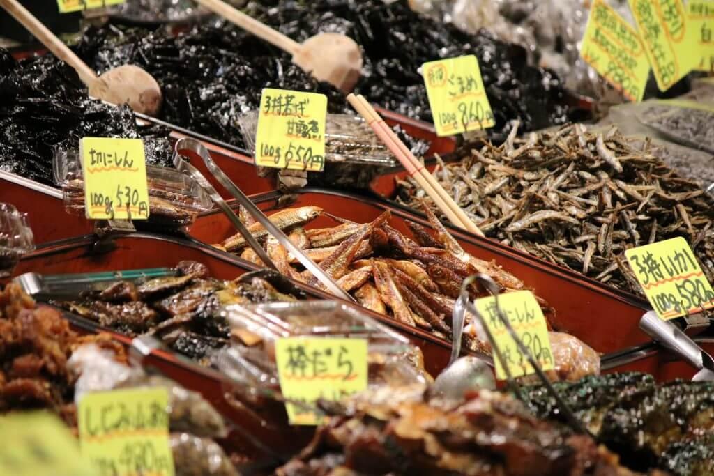 Reisetipps Kyoto: Nishiki Market