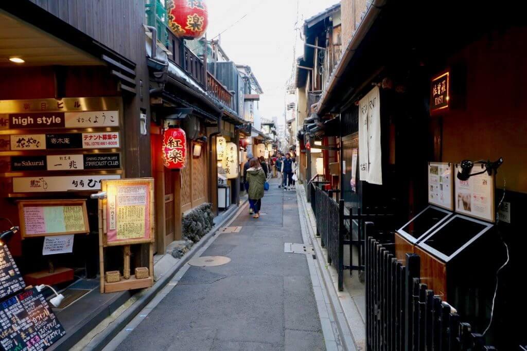 Reisetipps Kyoto: Pontocho Alley