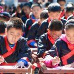 Erkenntnisse über China: Schulkinder beim Lernen