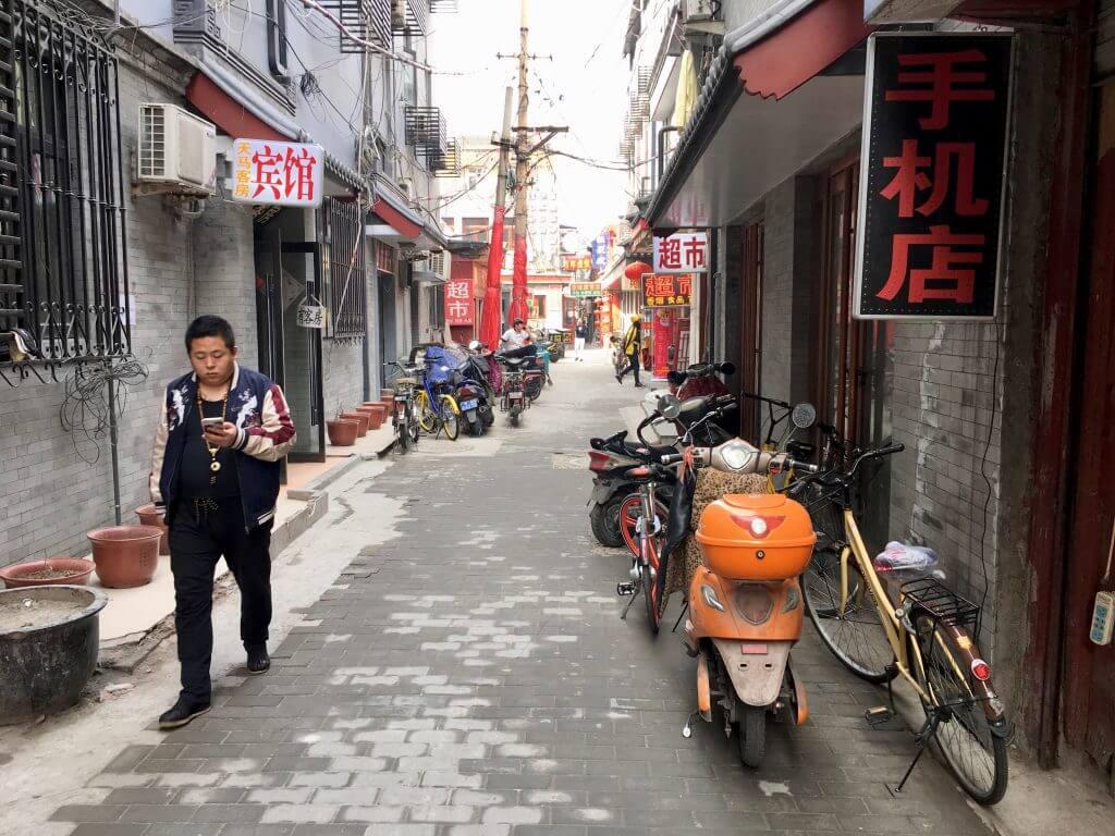 Eindrücke von Peking - typischer Hutong