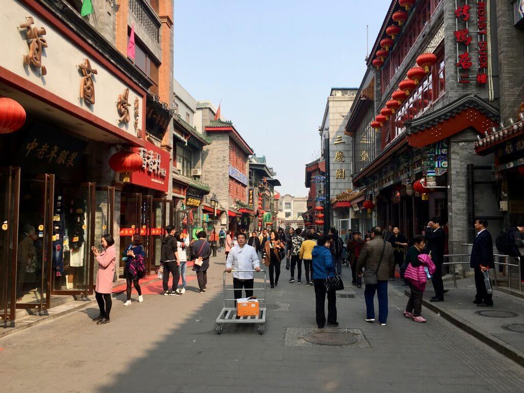 Peking Sightseeing Tipps: Quianmen Dajie