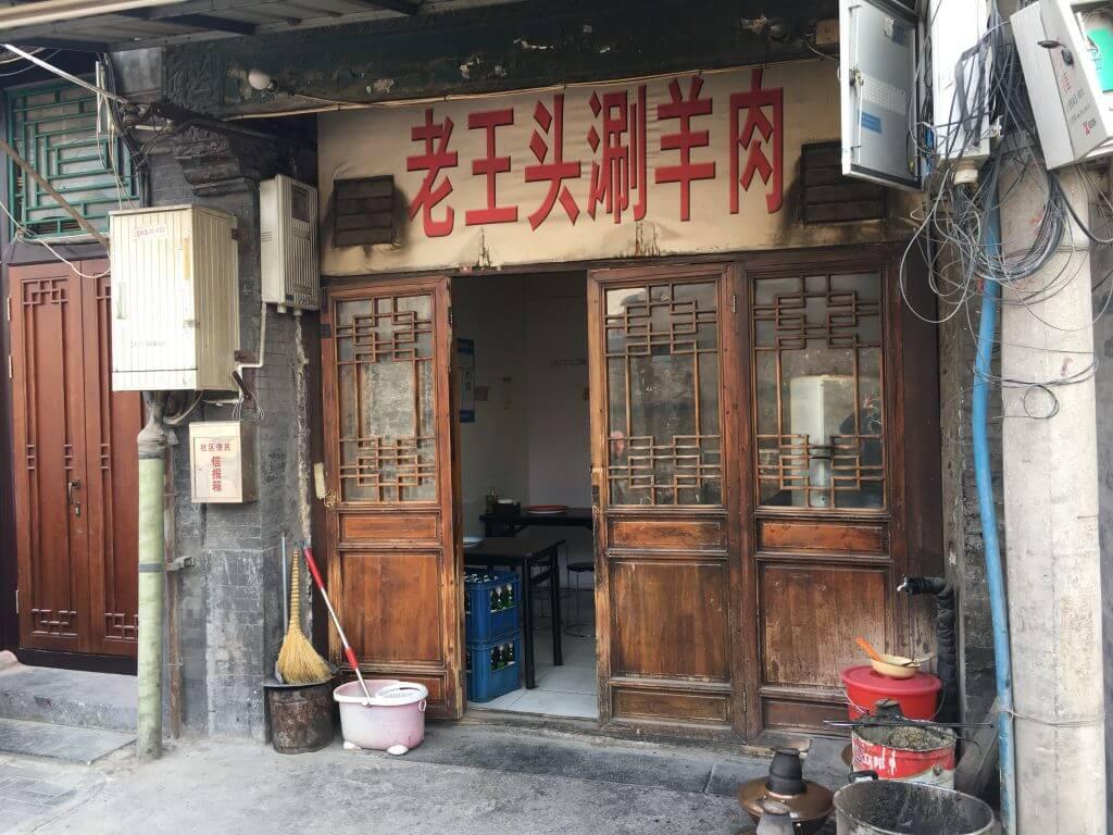 Peking Sightseeing Tipps: Kleines Restaurant in der Altstadt
