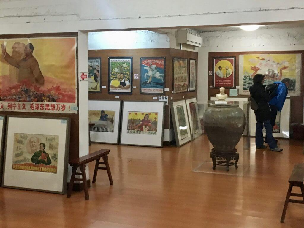 Sightseeing Tipps Shanghai: Propaganda Poster Art Center