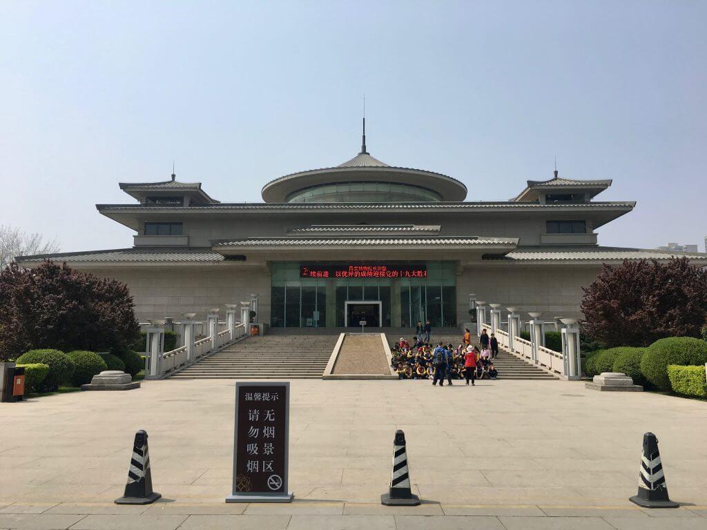 Reisetipp Xi'an: Provinzmuseum
