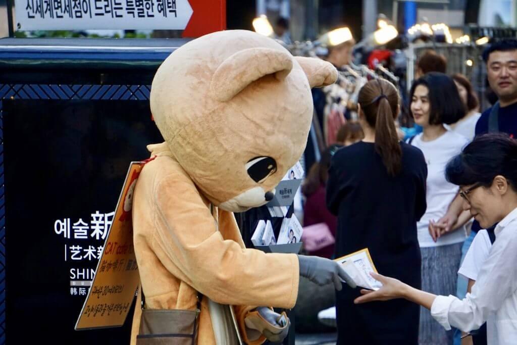 Fakten über Südkorea: Straßenszene in Seoul