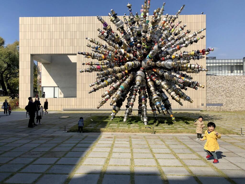 Seoul (Korea): National Museum of Modern and Contemporary Art