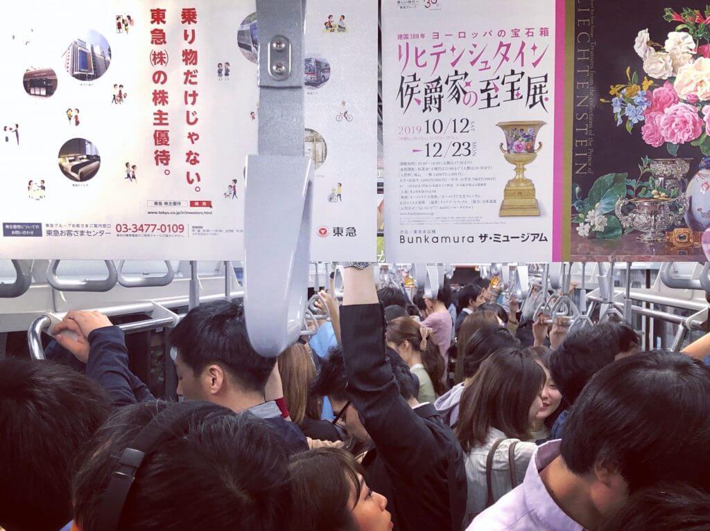 5 Dinge, die ich an Japan cool finde: U-Bahn