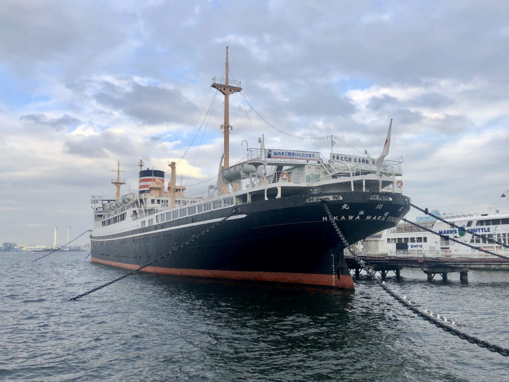 Hikawa Maru Schiff NYK Maritime Museum